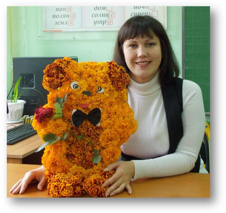 Комина Маргарита Владимировна, учитель начальных классов  МБОУ СОШ №16 г. Павлово
